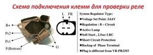MOBILETRON VR-PR2292H РЕЛЕ ЗАРЯДКИ VW/A 98-  1,4-1,9TDI  VALEO