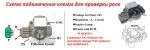 CARGO 138872 РЕЛЕ ЗАРЯДКИ MA*323  96-