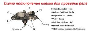 TRANSPO IB231 РЕЛЕ ЗАРЯДКИ OP*CRB*AG 1,0-1,2  подк.к комп. терминалу