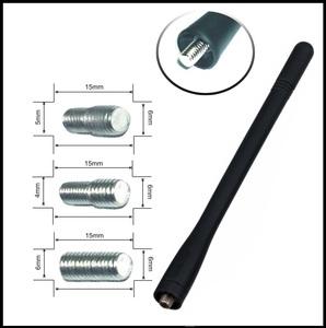 КИТАЙ K13838 Антенна   Стержень запасной (короткий)  адаптер. 4/5/6mm L=17.5cm