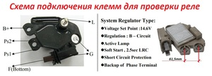 AS-PL ARE3027 РЕЛЕ ЗАРЯДКИ PG*BOX / FT*DUC / CTR*2,8HDI 03-  120A исп. с ген.113247