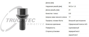TRUCKTEC AUTOMOTIVE 02.33.001 БОЛТ   Колесн. MB*W201/202/203/210/124