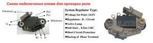 TRANSPO M527 РЕЛЕ ЗАРЯДКИ BM*E46/E39/Z3 / LRV*FRL  100A исп с мост.138303