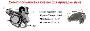 MOBILETRON VR-VW010 РЕЛЕ ЗАРЯДКИ VW*G3*P